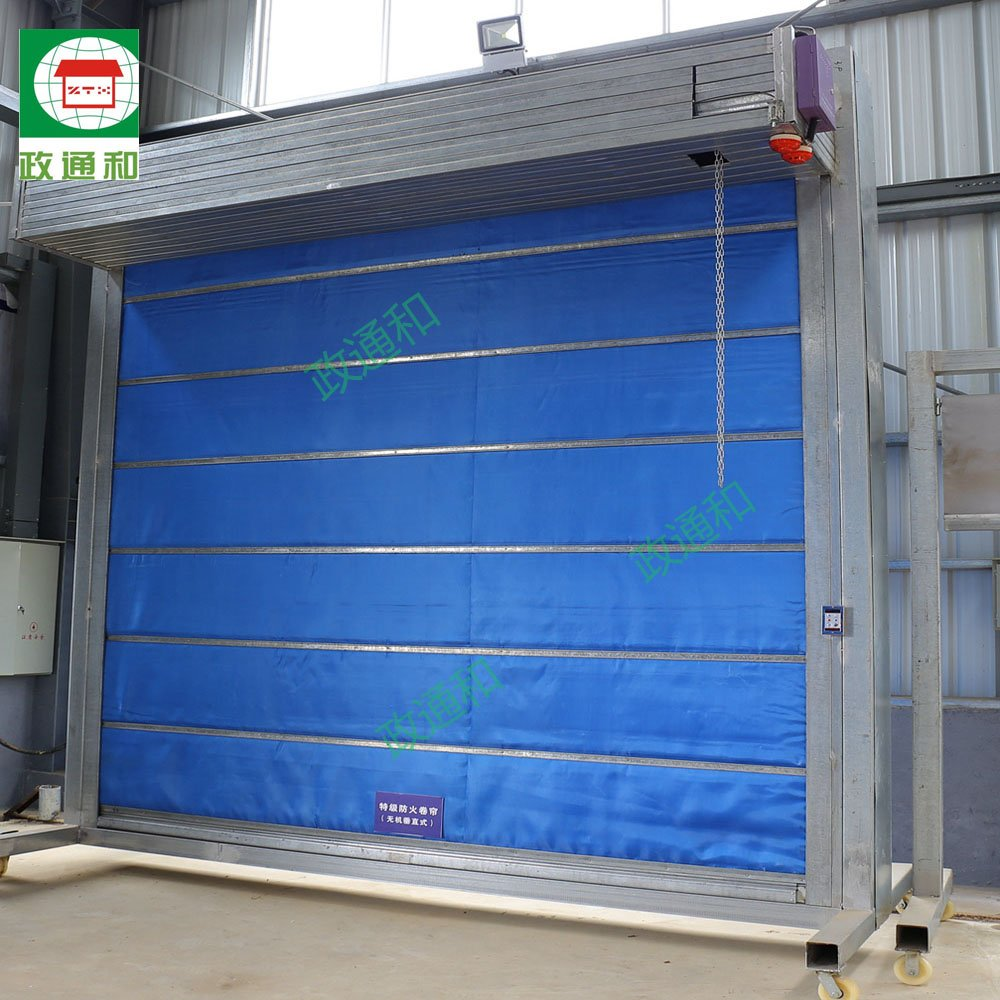 Fire rated inorganic rolling shutter