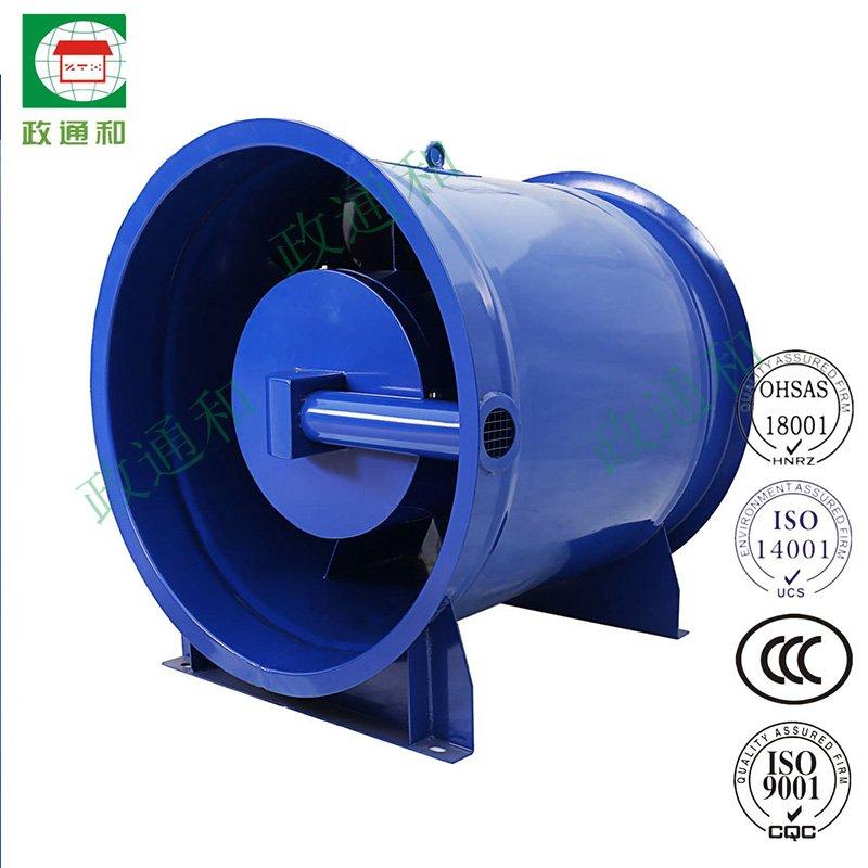 Axial Flow Fan : Htf gyf series double speed fire control axial flow fan