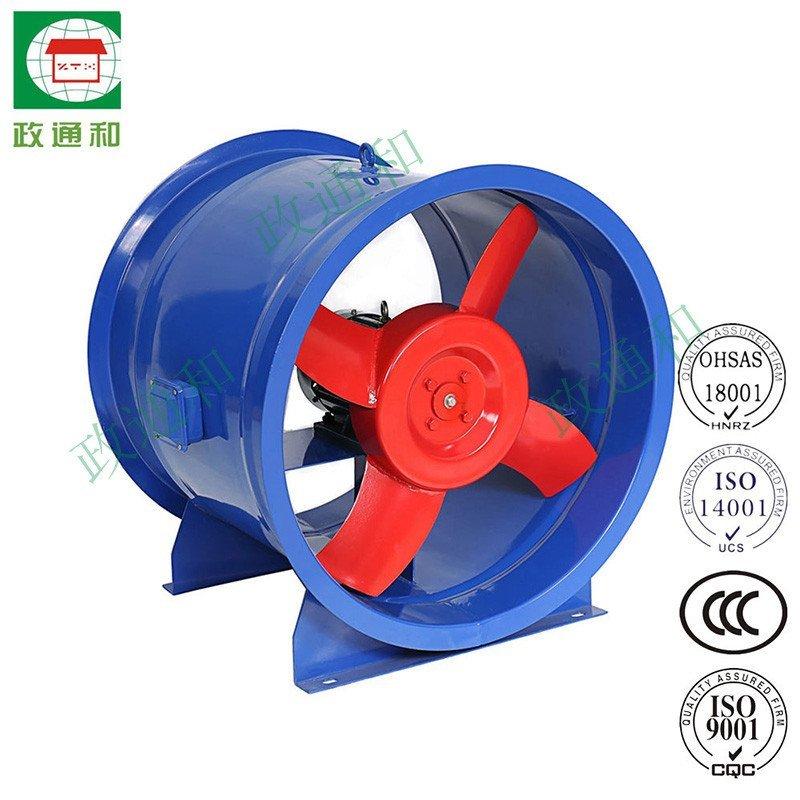 Small Tube Axial Fan : Tube axial exhaust fan guangxi zhengtonghe security
