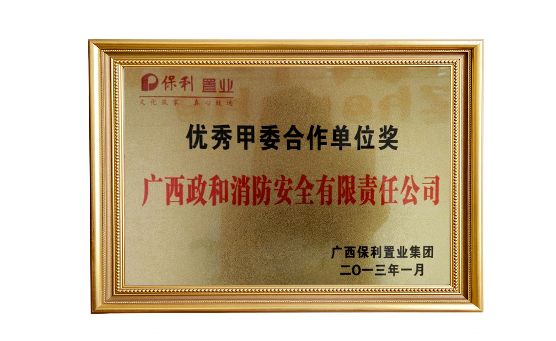 Award from clients